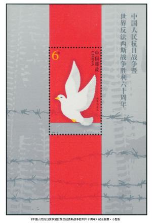 邮票上的和平鸽_和平鸽飞翔的简笔画