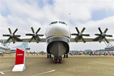国产大飞机ag600亮相珠海航展